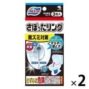 トイレ洗浄中 さぼったリング 1セット(2個) 小林製薬|LOHACO PayPayモール店
