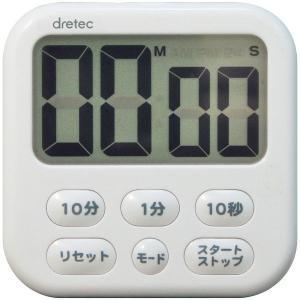 ドリテック(dretec) 大画面タイマー シャボン6 白 T-542WT キッチンタイマー 99分50秒 1個|y-lohaco