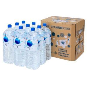 キリンビバレッジ アルカリイオンの水 2L 1箱(9本入)