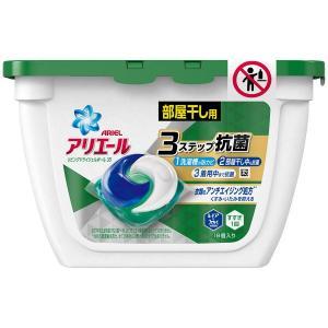 アリエール リビングドライジェルボール3D 本体 1個(18粒入) 洗濯洗剤 P&G y-lohaco