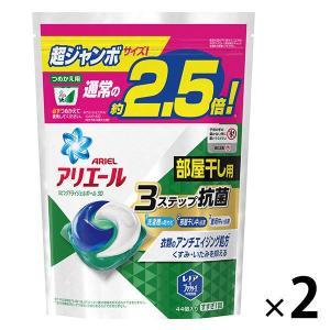 アリエール リビングドライ ジェルボール3D 詰め替え 超ジャンボ 1セット(44粒入×2個) 洗濯...