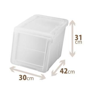 天馬 収納ボックス カバコ(KABAKO) スリム(M) 1個
