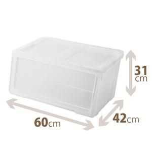天馬 収納ボックス カバコ(KABAKO) ワイド(M) 1個