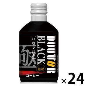 アウトレット 缶コーヒー DOUTOR COFFEE(ドトールコーヒー) レアルブラック 無糖 ボトル缶 260g 1箱(24本入)|LOHACO PayPayモール店