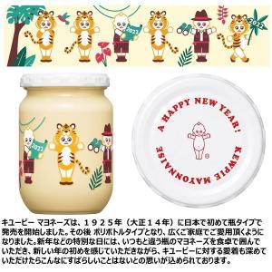 キユーピー 2019年新年干支マヨネーズ(瓶入り) 250g 1個 y-lohaco 02