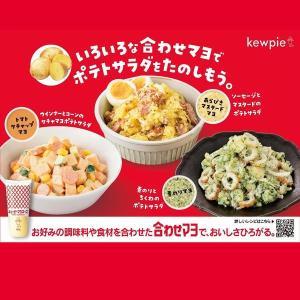 キユーピー 2019年新年干支マヨネーズ(瓶入り) 250g 1個 y-lohaco 05