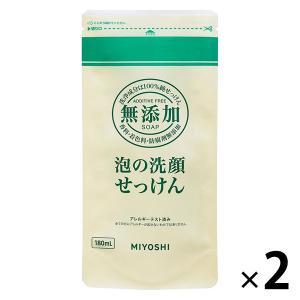 ミヨシ石鹸 無添加泡の洗顔せっけん 詰め替え 180ml×2個