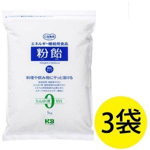粉飴 顆粒タイプ 1セット(3袋×1kg) H+Bライフサイエンス 栄養補助食品