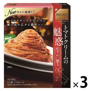 日本製粉 レガーロ トマトクリームの魅惑 135g 1セット(3個)