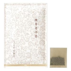 ORBIS(オルビス) 陳香プーアール茶 ティーバッグ 徳用(2g×50袋) ダイエットティー・ダイ...