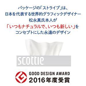 ティッシュペーパー スコッティティシュー 200組(5箱入) 1セット(2パック) 日本製紙クレシア|y-lohaco|05