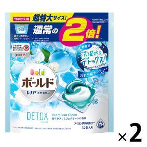 ボールド ジェルボール3D プレミアムクリーン 詰め替え 超特大 1セット(2個入) 洗濯洗剤 P&...