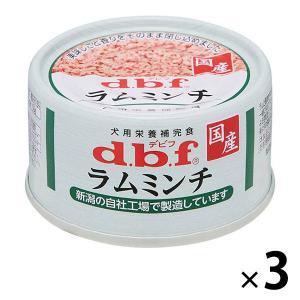 d.b.f(デビフ)犬用 ラムミンチ 65g ...の関連商品6
