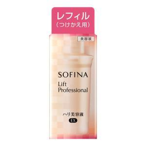 ソフィーナ リフトプロ ハリ美容液EX レフィル 40g|y-lohaco