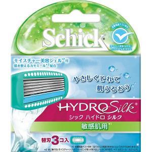 ハイドロシルク 敏感肌用 替刃(3個入) シック・ジャパン