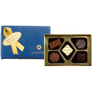 ホテルオークラ プラリネチョコレート5個 VD-2 1個 三越の紙袋付き バレンタインギフト|y-lohaco