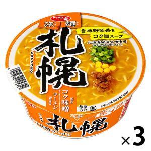 サンヨー食品 サッポロ一番 旅麺 札幌 味噌ラーメン 3個|y-lohaco