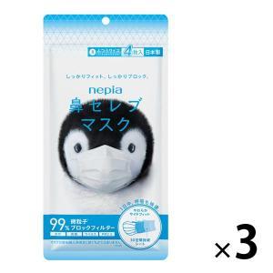 鼻セレブマスク ふつうサイズ 1セット(3枚入+1枚×3パック) 王子ネピア