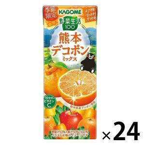 カゴメ 野菜生活100 デコポンミックス 195ml 1箱(24本入) 野菜ジュース