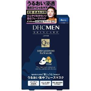DHC MEN(ディーエイチシー) ディープモイスチュア フェースマスク 4回分