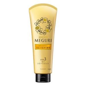 アジエンス メグリ (MEGURI) ゴワつきやすい うねって広がる髪用 トリートメント 220g 花王|y-lohaco