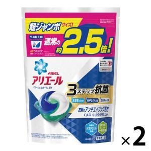 アリエール パワージェルボール3D 詰め替え 超ジャンボ 1セット(2個:88粒入) 洗濯洗剤 P&...