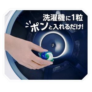 アリエール パワージェルボール3D 詰替 超ジャンボ 2個|y-lohaco|06