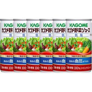 機能性表示食品カゴメ 野菜ジュース 低塩 190g 1セット(6缶)|y-lohaco