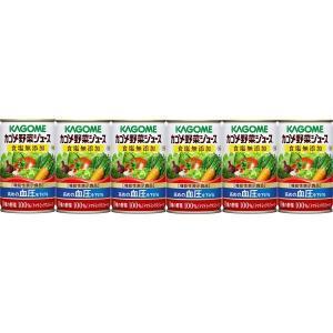 機能性表示食品カゴメ 野菜ジュース 食塩無添加 160g 1セット(6缶)|y-lohaco