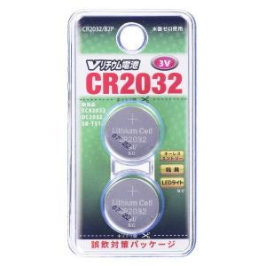 オーム電機 リチウム電池 CR2032/B2P