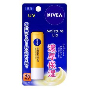ニベア モイスチャーリップ UV 3.9g SPF20・PA++ 花王