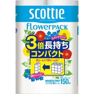 トイレットペーパー 6ロール入 再生紙配合 シングル 150m くつろぐ花の香り スコッティフラワーパック 3倍長持ち6ロール(1パック6ロール入)|y-lohaco