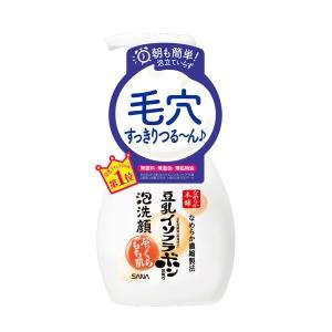 数量限定サナ なめらか本舗 泡洗顔 200mL +ミニチュア...
