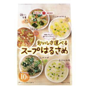 ひかり味噌 おいしさ選べるスープはるさめ 1袋(10食入) LOHACO PayPayモール店