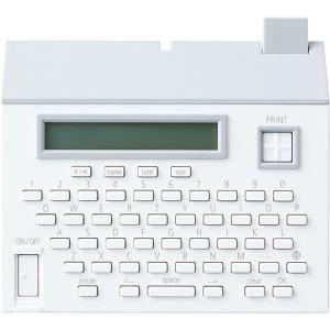 キングジム テーププリンターこはる 白 MP20 1台|y-lohaco