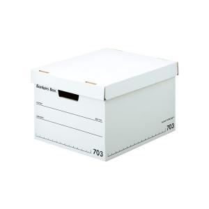 フェローズ バンカーズボックス 703ボックス A4ファイル用 1005901 1箱(3枚入)