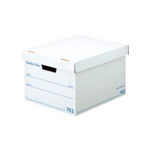 フェローズ バンカーズボックス 703sボックス A4ファイル用 青 1006001 1箱(3枚入)