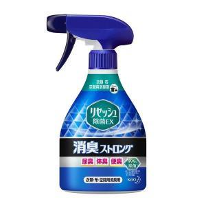 リセッシュ除菌EX 消臭ストロング 本体 370mL 1セット(3本:1本×3) 花王|y-lohaco