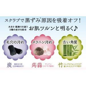 泥炭石 ボディスクラブ石鹸 100g ペリカン石鹸|y-lohaco|05