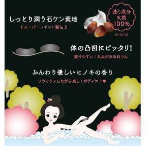 泥炭石 ボディスクラブ石鹸 100g ペリカン石鹸|y-lohaco|07