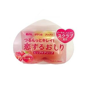 恋するおしり ヒップケアソープ 80g ペリカン石鹸