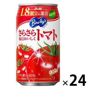 アサヒ飲料 バヤリースさらさら毎日おいしくトマト 350g 1箱(24缶入) y-lohaco