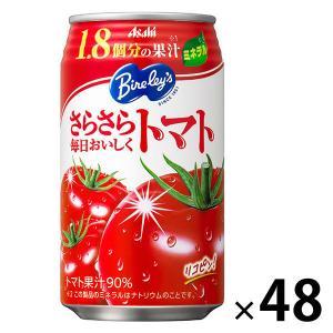 アサヒ飲料 バヤリースさらさら毎日おいしくトマト 350g 1セット(48缶) y-lohaco