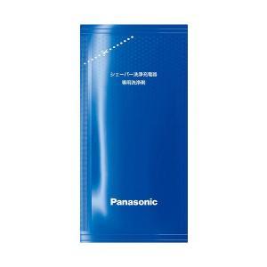 シェーバー洗浄充電器専用洗浄剤 パナソニック ES-4L03 3個入