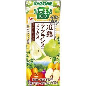 アウトレットカゴメ 野菜生活100 追熟ラ・フランスミックス 195ml 1箱(24本入)|y-lohaco