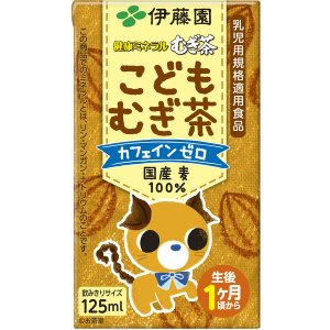 伊藤園 健康ミネラルむぎ茶 こどもむぎ茶 125ml 1セット(72本)