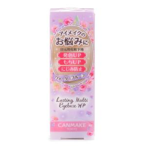 CANMAKE(キャンメイク) ラスティングマルチアイベース WP 01フロスティクリア 井田ラボラトリーズ y-lohaco 02