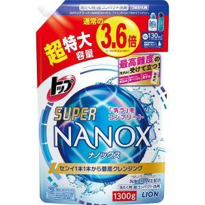トップ スーパーNANOX(ナノックス) 詰め替え 超特大 1300g 1個 衣料用洗剤 ライオン|y-lohaco