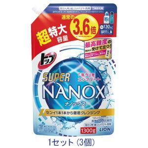 トップ スーパーNANOX(ナノックス) 詰め替え 超特大 1300g 1個 衣料用洗剤 ライオン|y-lohaco|03