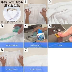 トップ スーパーNANOX(ナノックス) 詰め替え 超特大 1300g 1個 衣料用洗剤 ライオン|y-lohaco|07